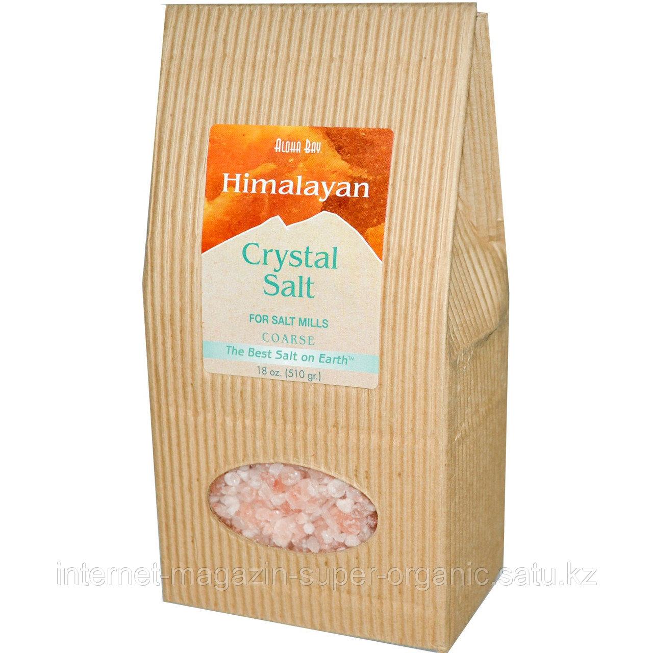 Гималайская розовая соль, 510 гр, крупные кристаллы (крупная), Himalayan Salt
