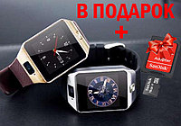 Умные часы Smart Watch, Apple Watch DZ09