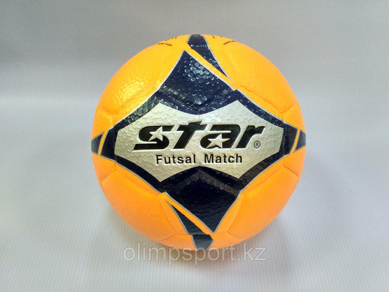 Мяч футзальный (мини футбол)  Star 4, оранжевый