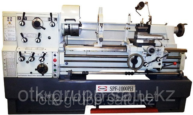 Универсальный токарный станок SPF-1500PH (исп.S), Proma