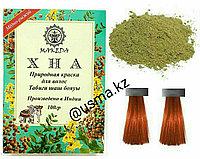 "Хна  для волос ""Makeda"" (медно-рыжий), фото 1"