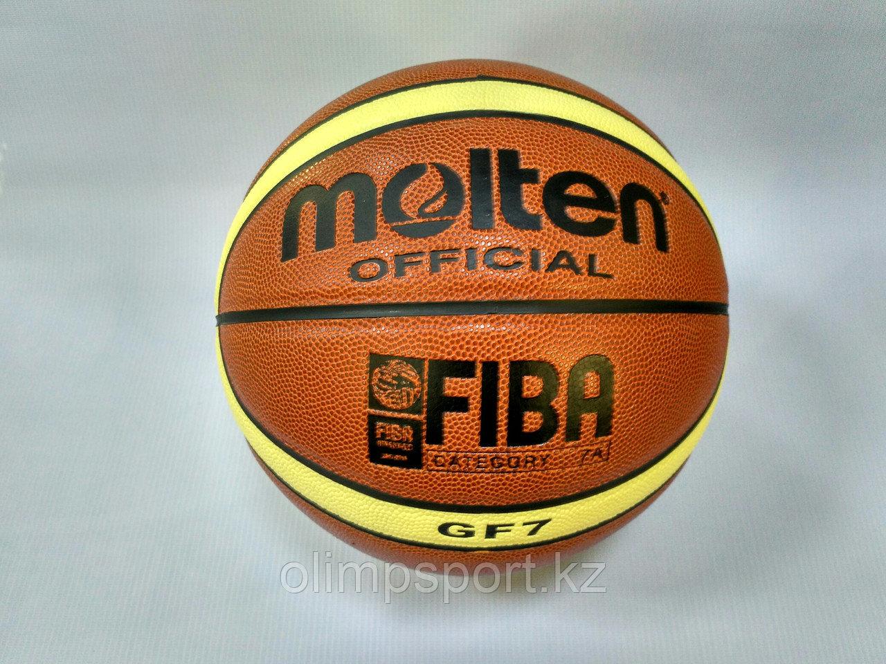 Мяч баскетбольный MOLTEN GF7 FIBA