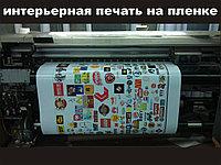 Астана интерьерная печать