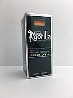 Black Gorilla 6800mg