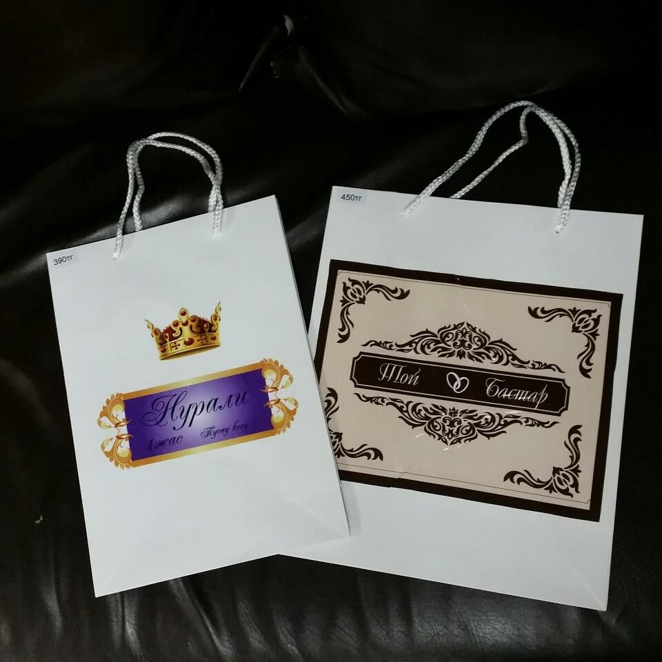 Пакеты с печатью в Астане