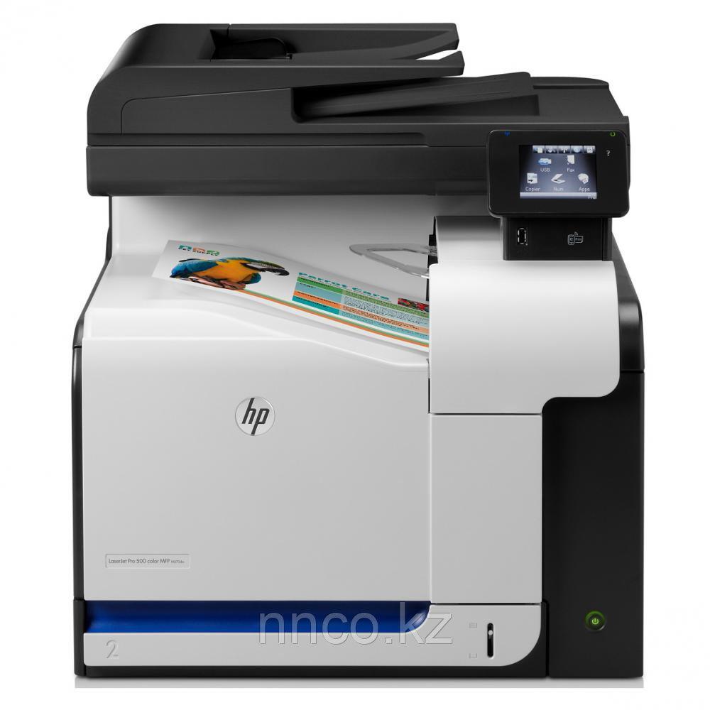 МФУ HP CZ271A Color LaserJet Pro 500 M570dn