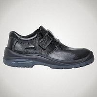 Рабочая обувь / Неозащита / Сандалии Н01, фото 1