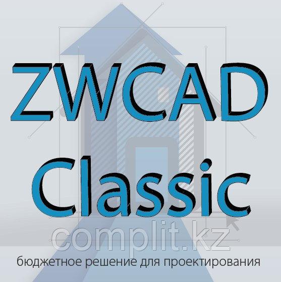 ZWCAD classic