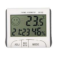 Цифровой Термометр-Гигрометр с большим дисплеем