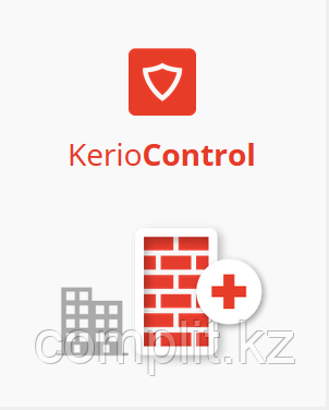 Kerio Control Sophos AV Server Extension, 5 users  - сomplit.kz в Алматы