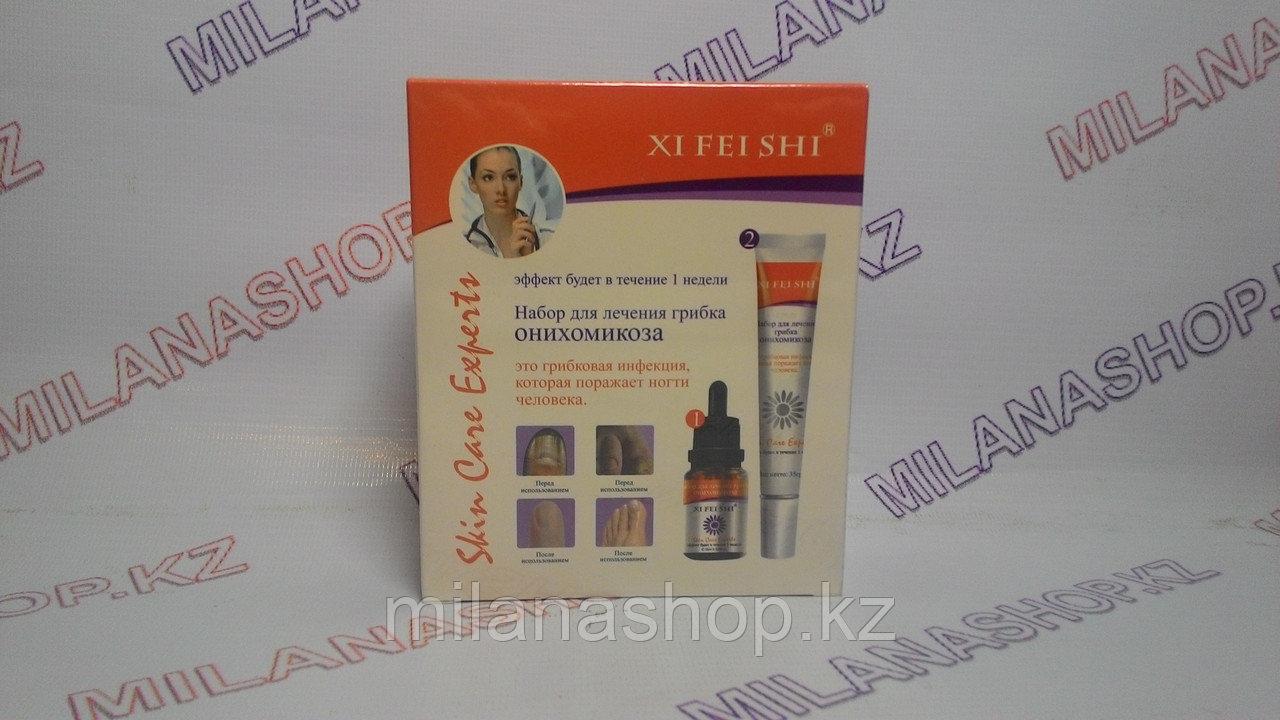 Щи Фей Ши ( набор для лечения грибка онихомикоза )