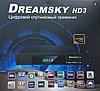 Спутниковый ресивер DREAMSKY HD3