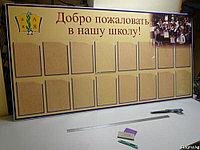 Изготовление школьного стенда в Астане