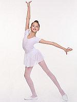 Купальник для хореографии и танцев