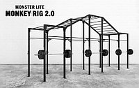 MONSTER LITE MONKEY RIG 2.0 / MONKEY КОМПЛЕКТАЦИЯ