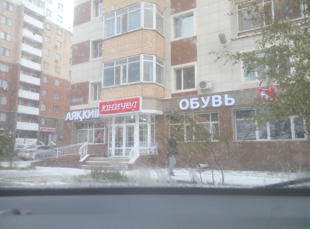 """Наружная реклама для магазинов сети """"Юничел"""""""
