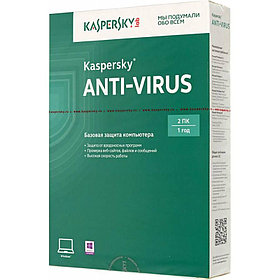 Kaspersky Anti-Virus 2017 Box. 2-Desktop 1 year Base