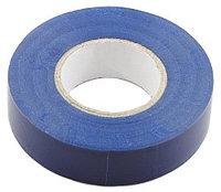 Изоляционная лента (синяя) 0,18смХ10м