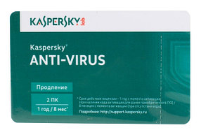 Kaspersky Anti-Virus 2017 Box. 2-Desktop 1 year ПРОДЛЕНИЕ
