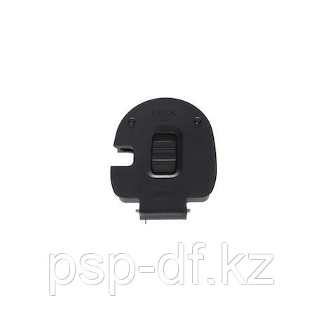 DJI Osmo battery cover