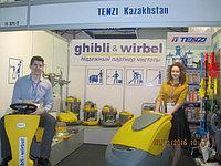 Cleanexpo в Алматы