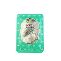Welcos Touch therapy Beauty Salon Acne Care Tea Tree Mask Маска для лица против акне чайное дерево 21 гр