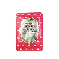 Welcos Touch Therapy Beauty Salon Anti-Oxidant Pomegranate Mask Маска для лица Анти-оксидантная Гранат 23 гр