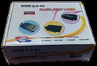Переходник (адаптер) С USB 3.0 НА SATA & IDE ДЛЯ ПОДКЛЮЧЕНИЯ HDD 2.5/3.5 (АКТИВНЫЙ)