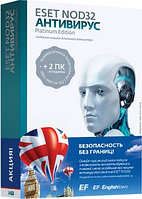 Антивирус ESET NOD32 Platinum Edition (BOX) - лицензия на 2 года на 3ПК