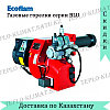 Газовая горелка Ecoflam BLU 2000.1 PAB