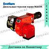 Жидкотопливная горелка Ecoflam MАIOR P 60 AB HS