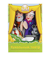 """Игровой набор Кукольный Театр """"Курочка Ряба"""", 4 куклы"""