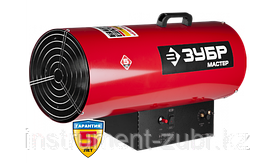"""Пушка ЗУБР """"МАСТЕР"""" тепловая, газовая, 220 В, 53,0 кВт, 1450м.куб/час, 4,2кг/ч"""