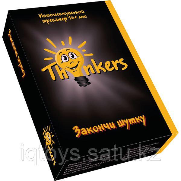 Логическая игра THINKERS 1601 Закончи шутку, 16+
