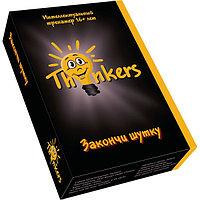 Логическая игра THINKERS 1601 Закончи шутку, 16+, фото 1