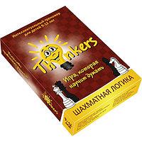 Логическая игра THINKERS 0909 9-12 лет - Шахматная логика