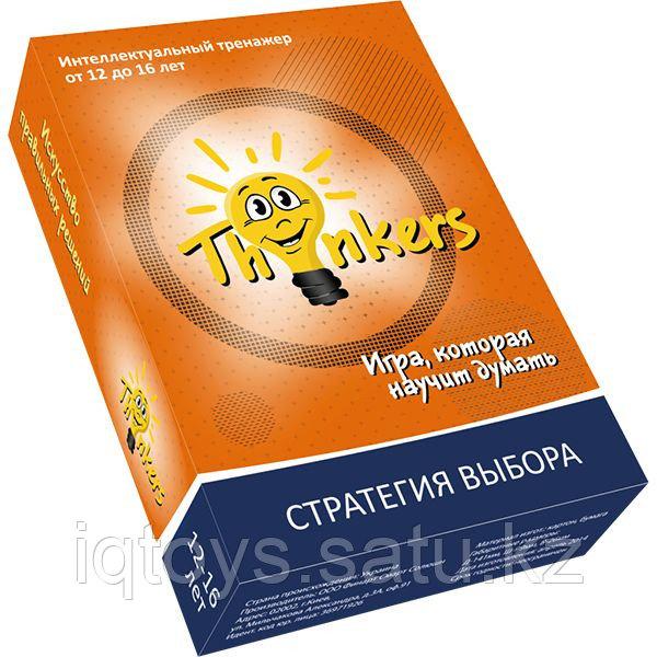 Логическая игра THINKERS 1201 12-16 лет - Стратегия выбора