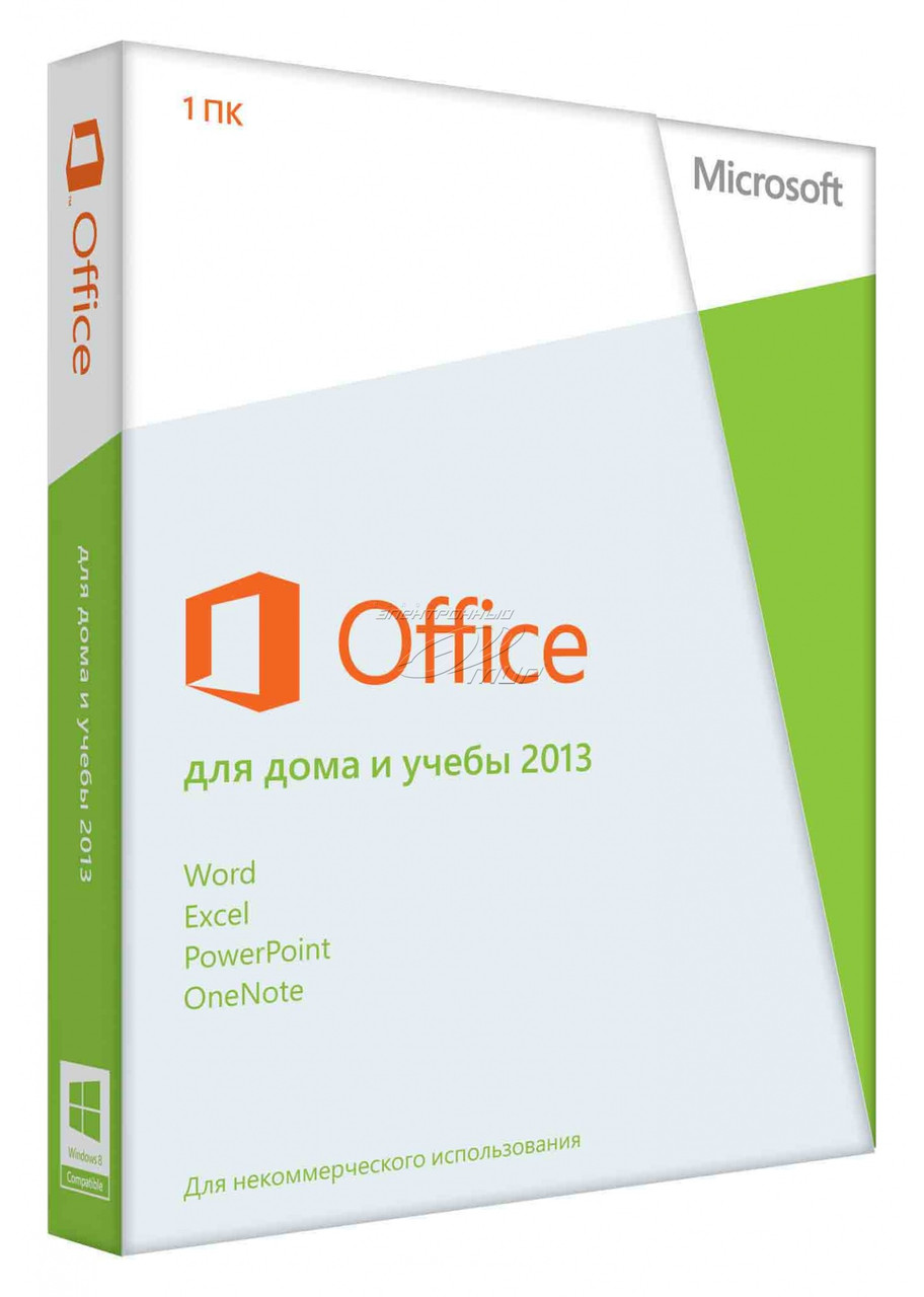 Офисное приложение, Microsoft, Office Home and Student  2013, 32/64 bit, Russian, Box
