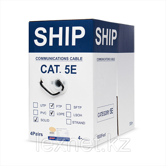 Кабель сетевой SHIP D147-P  FTP 5e LSZH