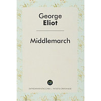 Eliot G.: Middlemarch 892130
