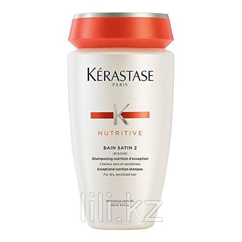 Шампунь-ванна для сухих чувствительных волос Kerastase Nutritive Bain Satin 2, 250 мл.