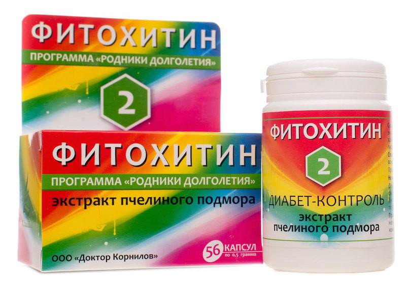 Фитохитин 2 (Диабет-контроль)