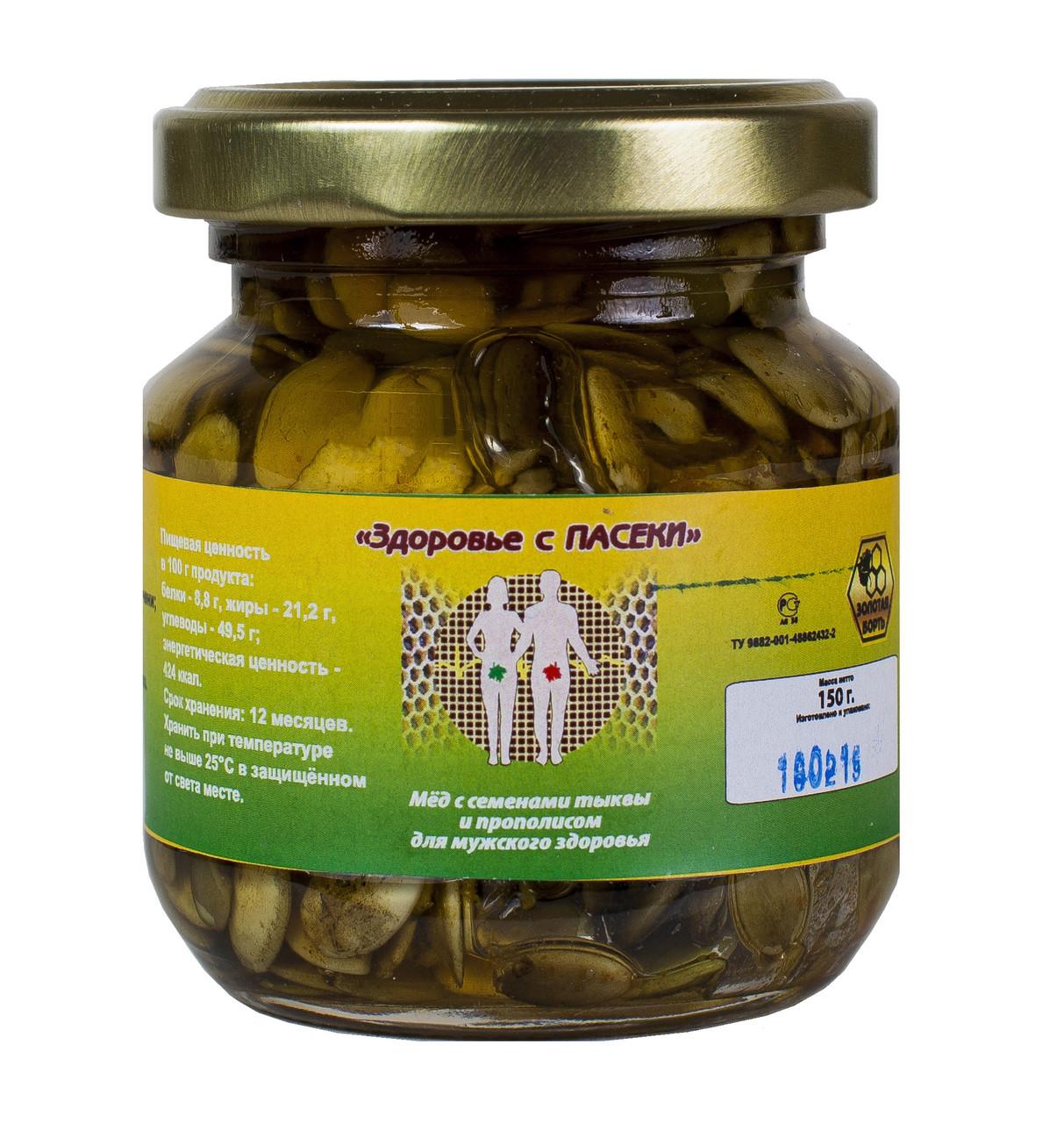 Мед с семенами тыквы и прополисом для мужского здоровья, 150гр