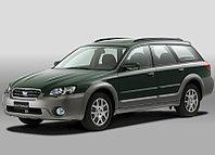 Защита картера Subaru Legasy, Outback большая 2003-