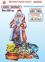 """Новогодний подарок """"Дед Мороз"""" 500гр, фото 1"""