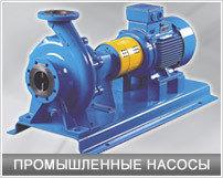 Насос НМШ 2/40-1,6/16-5 с двиг. 1,5/1500 шестеренный, фото 2