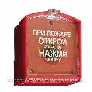 Ручной пожарный извещатель ИПР-3СУ