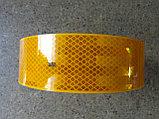 Световозвращающая лента 55 мм, фото 2