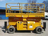 Аренда Ножничного подъёмника самоходного 18 метров Haulotte H18SX, фото 1