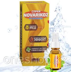 Антиварикозный спрей NoVarikoz (Ноу Варикоз)